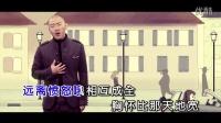 天音DJ 贾斯文-幸福很简单(1080P-蓝月KTV)