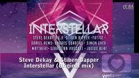 Stiben Dapper & Steve Dekay - Interstellar (Original mix)  [We Love Music Record
