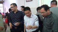视频:2015年广西陆川县清湖镇一中九三届师生聚会纪实!