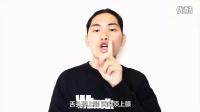 16.吸指、手指刷碟 /Mix超神讲堂 /【HMbrothers出品,BBOX基础教学,Beatbox教程】