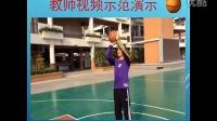 小学体育《原地单手肩上投篮》微课视频,第二届微课大赛视频