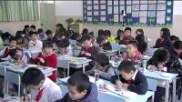 《漂亮的掛盤》小學四年級美術人民小學薛梅