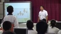 《第一章-從世界看中國-眾多的人口》初中地理優質課教學視頻-秦皇島市-執教教師:孫丙銀
