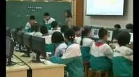 山東省小學信息技術優質課評比《管理文件和文件夾》教學視頻-日照市-莊元秋