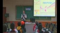 山東省小學信息技術優質課評比《乘著歌聲的翅膀》教學視頻