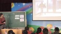 小學美術三年級上冊《淘氣的小貓》教學視頻-王海燕-2014年課堂教學評估優秀課例