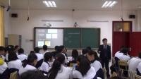 高一生物《細胞膜的流動鑲嵌模型》教學視頻-劉俊-2014年中南六省(區)生物教學研討會