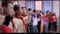 小學三年級音樂上冊課例《健康歌》優質課教學視頻