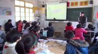 自然小班優質教學研討會三科《測量水的溫度》洪環亮執教