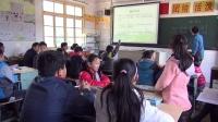 自然小班優質教學研討會五數《分數的意義》張江祥執教