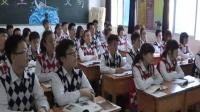 2013年全國歷史優質課評比一等獎-川教版七下第21課《教育和科學技術》