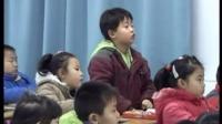 《前后》河南小學數學觀摩課-北師大版一年級上冊-孫靜