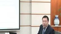 黃云凱:股權激勵方案設計實戰班