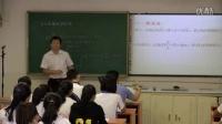 2015優質課《求函數解析式的方法》高三數學文科第一輪復習-深圳平岡中學:唐鵬