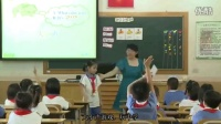 2015年《Unit 12 In the park》小學英語上海牛津版一上教學視頻-深圳-坪地第二小學:陸秀瓊