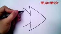 2015優質課視頻《利用幾何圖形畫魚》兒童簡筆畫》小學美術嶺南版一年級-深圳-民眾學校:張巧云