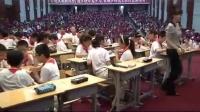 人教版六年級數學下冊《數的整理與復習》教學視頻-人教版全國小學數學教學觀摩會