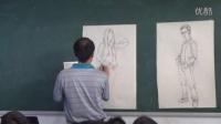 2015四川優質課《人物線性速寫示范》人教版高二美術,自貢市蜀光中學:羅剛