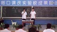 """杜郎口中學安勝強老師生物課《人之""""系統""""說》教學視頻"""