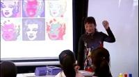 高二美術《風姿獨特-異彩紛呈-我們身邊的絲網版畫》教學視頻-云南-溫瑞平-2014年全國中小學美術培訓示范課