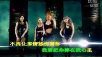 DJ舞曲 郭玲 - 下辈子再爱你 DJ何鹏_标清