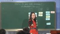 初中英語《Unit 6 Do you like bananas? (Section A Grammar Focus3a~3c)》名師公開課教學視頻-李靜云