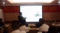 姬濤:中層干部綜合管理能力提升