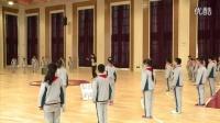 人教版小學體育五年級下冊《趣味韻律操》教學視頻