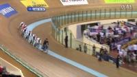 視頻: ★世界頂級場地自行車運動員風采★