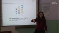 2015優質課視頻《分類與整理》人教版數學一年級下冊 -興城市寧遠小學:張麗穎
