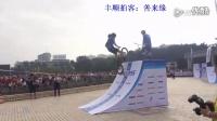 視頻: 2015豐順喜德盛自行車賽自行車表演(程來均)