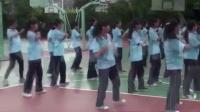 初中八年級體育《健美操與舞蹈——小蘋果》教學視頻,體育名師工作室教學視頻