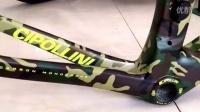 視頻: Cipollini carbon 1K