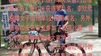 視頻: 重塑中國自行車大國時代(看看騎行中的你,找一找有沒有你自己!)