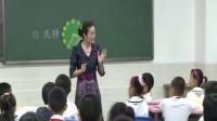 人教版三年級語文《花鐘》教學視頻,深圳新媒體應用大賽獲獎視頻