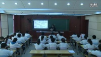 人教版高中英語必修1 Grammar 教學視頻,北京市,2014學年部級優課評選入圍作品