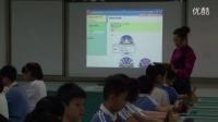 湘版小學美術六年級《唱大戲——京劇臉譜》教學視頻,深圳新媒體應用大賽獲獎視頻