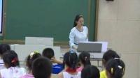 小學二年級音樂《蝸牛與黃鸝鳥》教學視頻(劉莊—潘鷗)