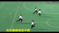 八年級體育教學視頻《快速跑》體育名師工作室教學視頻