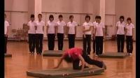 高二體育教學視頻《技巧》體育名師工作室教學視頻