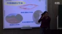 小學數學《千米的認識》教學視頻,2014年優質課