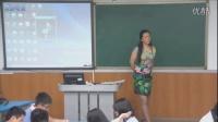 深圳2015優質課《B8M3》外研版高二英語,深圳第二實驗學校:趙喜玲