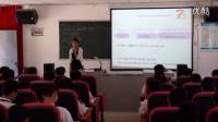 高中英Unit3 A healthy life教學視頻,王曉玲,2015年昌江縣高中英語青年教師課堂教學評比課堂錄像