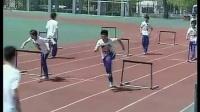 高中體育教學視頻《跨欄跑》體育名師工作室教學視頻(1)
