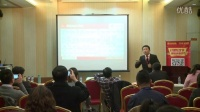 申明江:采購物流供應鏈管理實戰