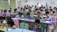 2015深圳市優質課《彩色字母娃娃》嶺南版二年級美術,荔園小學:梅勁