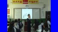 人教版高中思想政治必4《用發展的觀點看問題》教學視頻,西藏,2014年度部級優課評選入圍作品