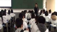 人教版高中思想政治必4《意識的本質》教學視頻,湖南省,2014年度部級優課評選入圍作品