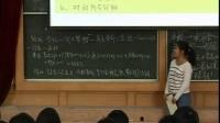 人教版高中思想政治必修1《消費及其類型》教學視頻,湖北省,2014年度部級評優課入圍作品