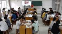 人教版高中思想政治必修3《文化在交流中傳播》教學視頻,江蘇省,2014年度部級評優課入圍作品